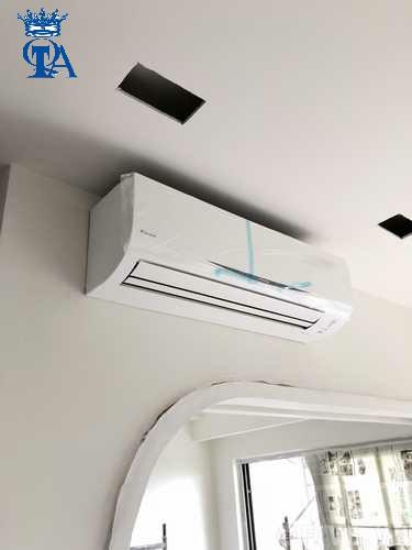 máy lạnh Daikin treo tường